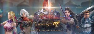 MMORPGの超人気作品『リネージュM』をスマホで遊びつくそう!