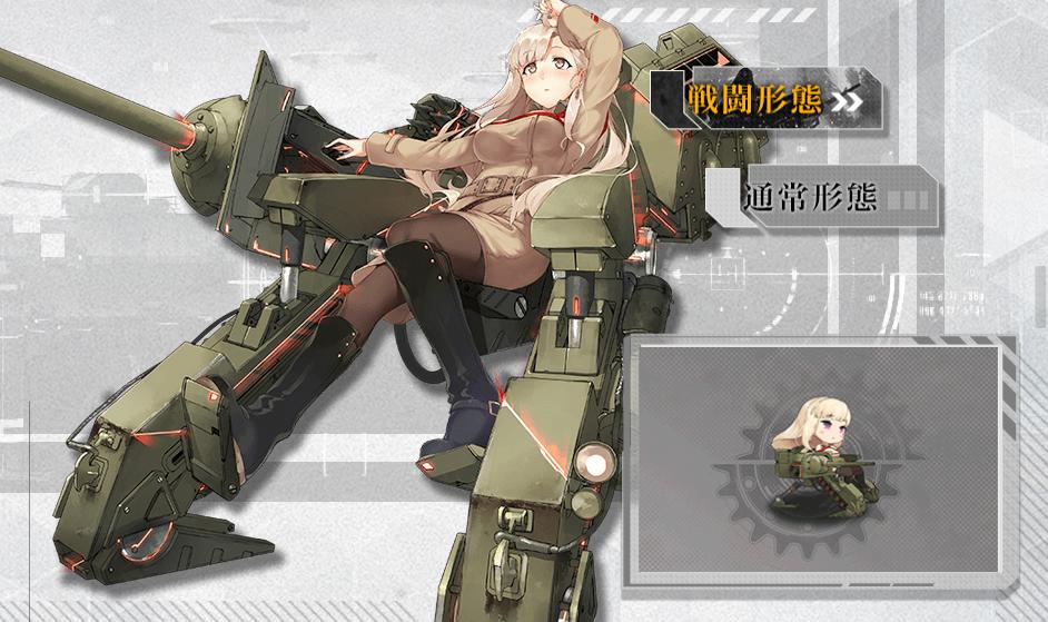 アッシュアームズ、SU-85