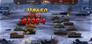 戦車前進! 200種類以上の実在戦車を編成して、敵を殲滅する戦略SLG『戦車帝国 海陸争覇』
