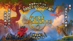 600以上のクエストを遊べる箱庭要素もあるパズルゲーム『マージドラゴン』