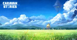 超美麗グラフィックで描かれる本格MMORPG『キャラバンストーリーズ』