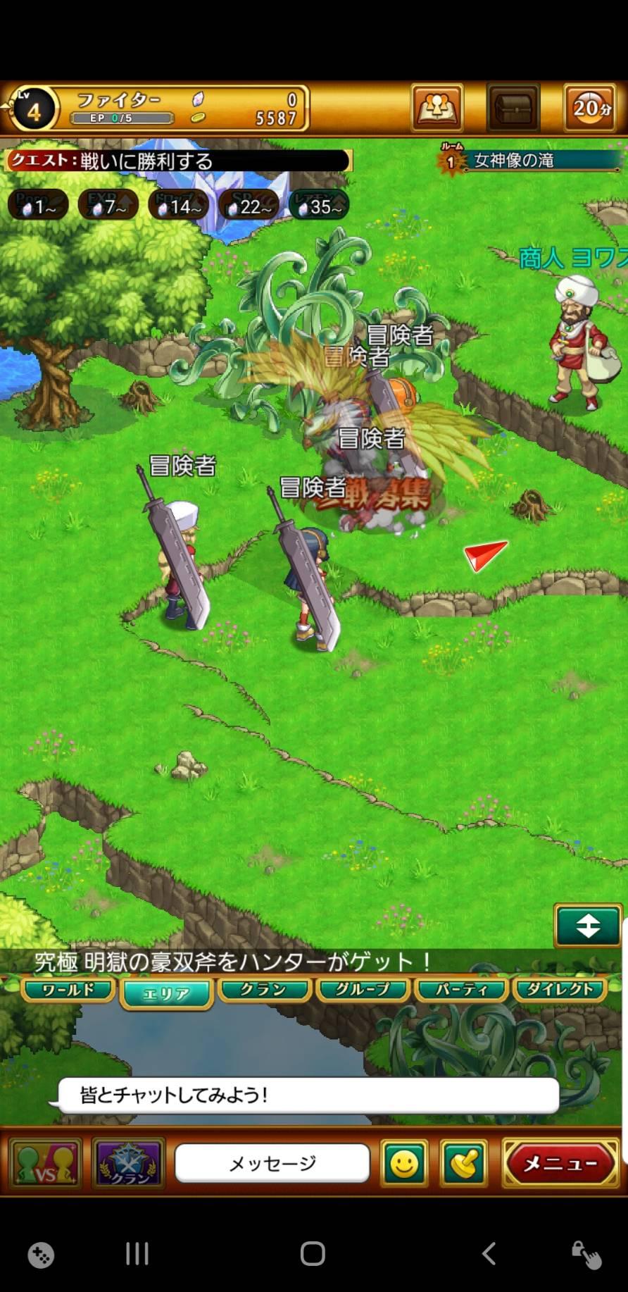 剣と魔法のログレス、おすすめMMORPG