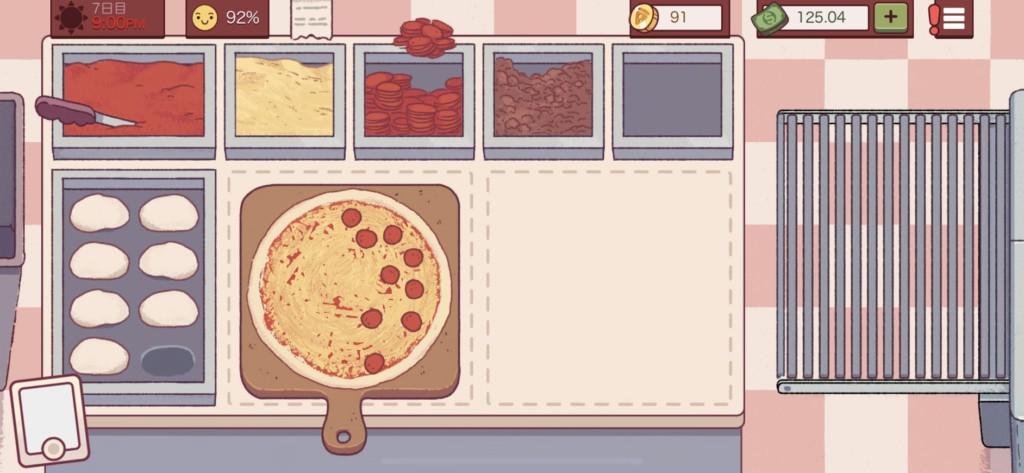 グッドピザ、グレートピザ、トッピング