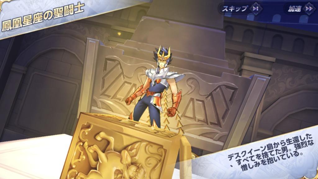 聖闘士星矢ライジングコスモ、美麗グラフィック