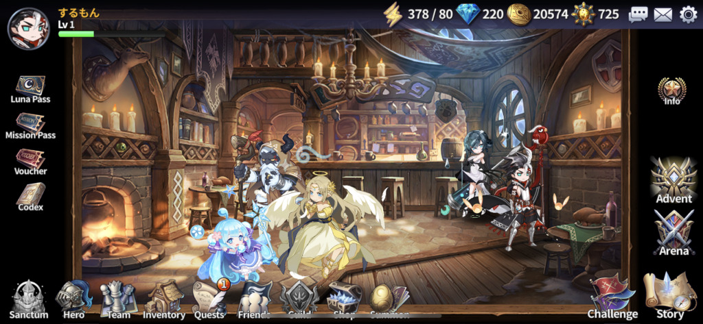 Luna Discordia、ホーム画面
