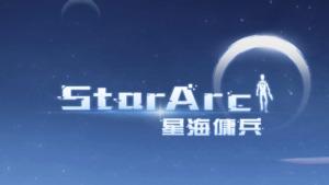 StarArc、レビュー