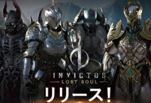 INVICTUS: Lost Soul、レビュー