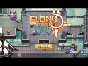 eloma mobile、レビュー