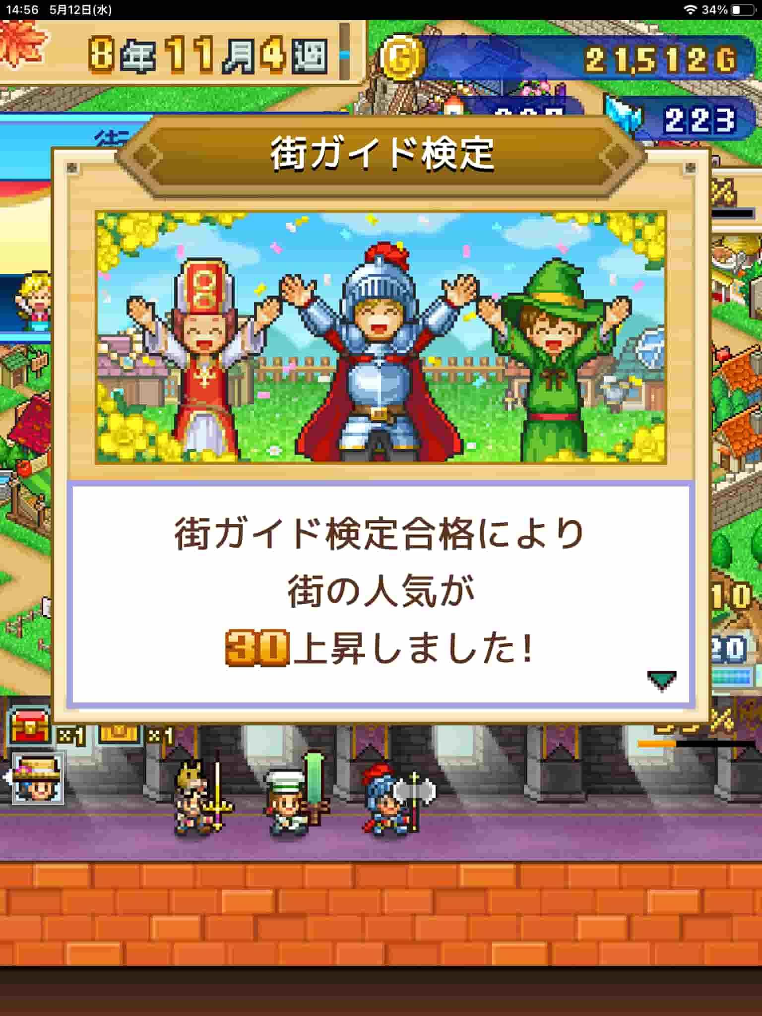 冒険ダンジョン村2、レビュー