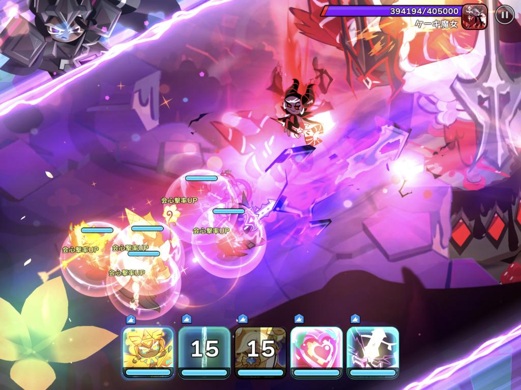 クッキーランキングダム、ゲーム画面