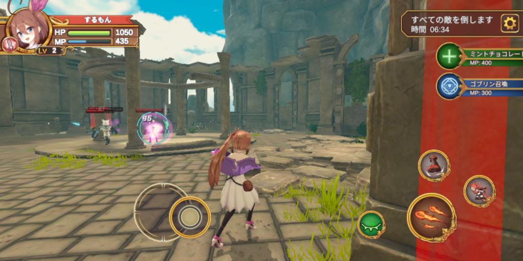 ゲートオブメビウス、ゲーム画面