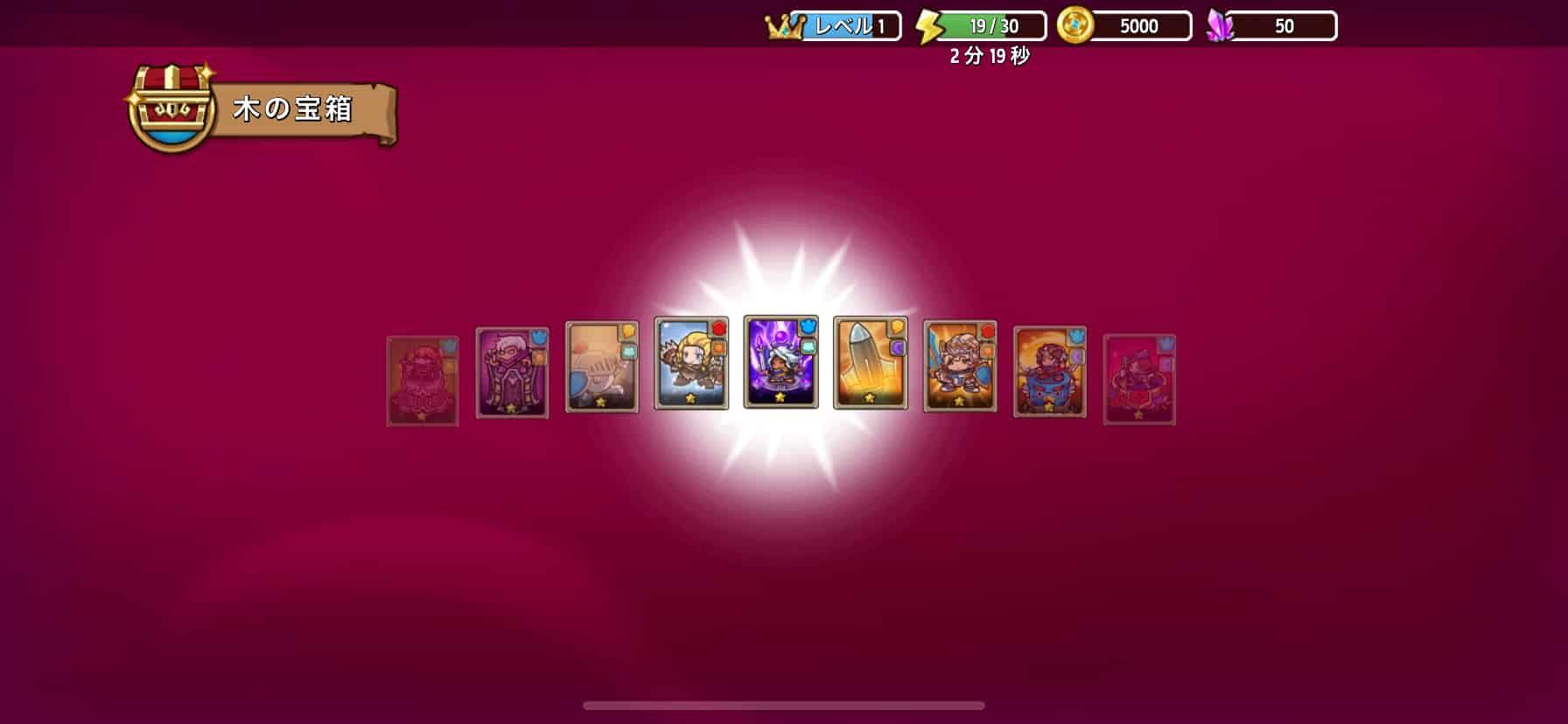 防衛ヒーロー物語、400種類以上のカード