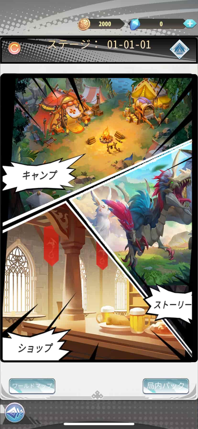ドラゴンハントレス、ゲーム内容