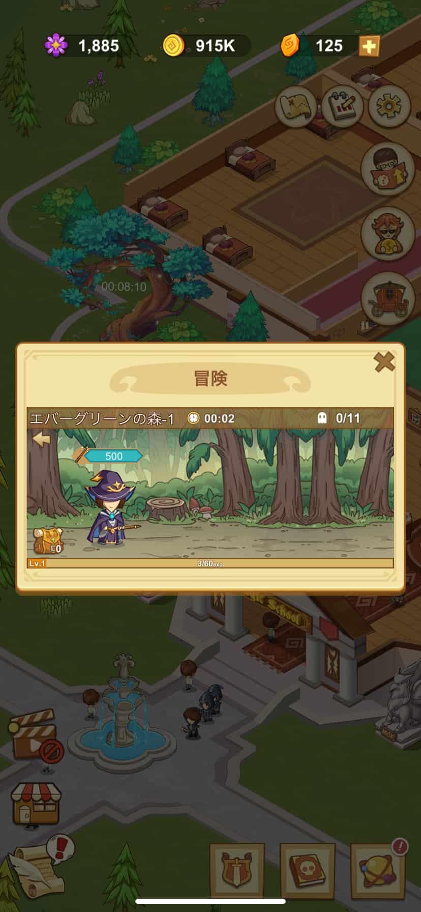 魔法学園の物語、イベント