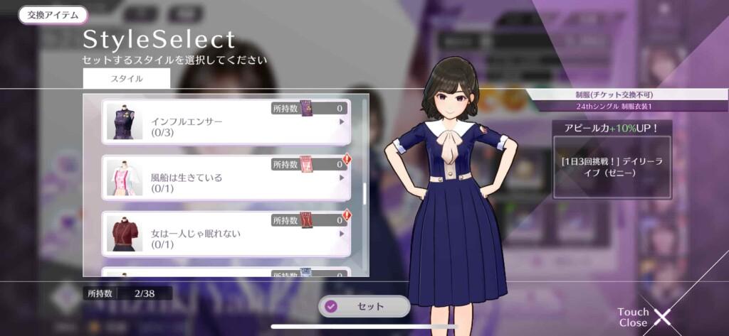 乃木坂的フラクタル(乃木フラ)、ゲーム内容