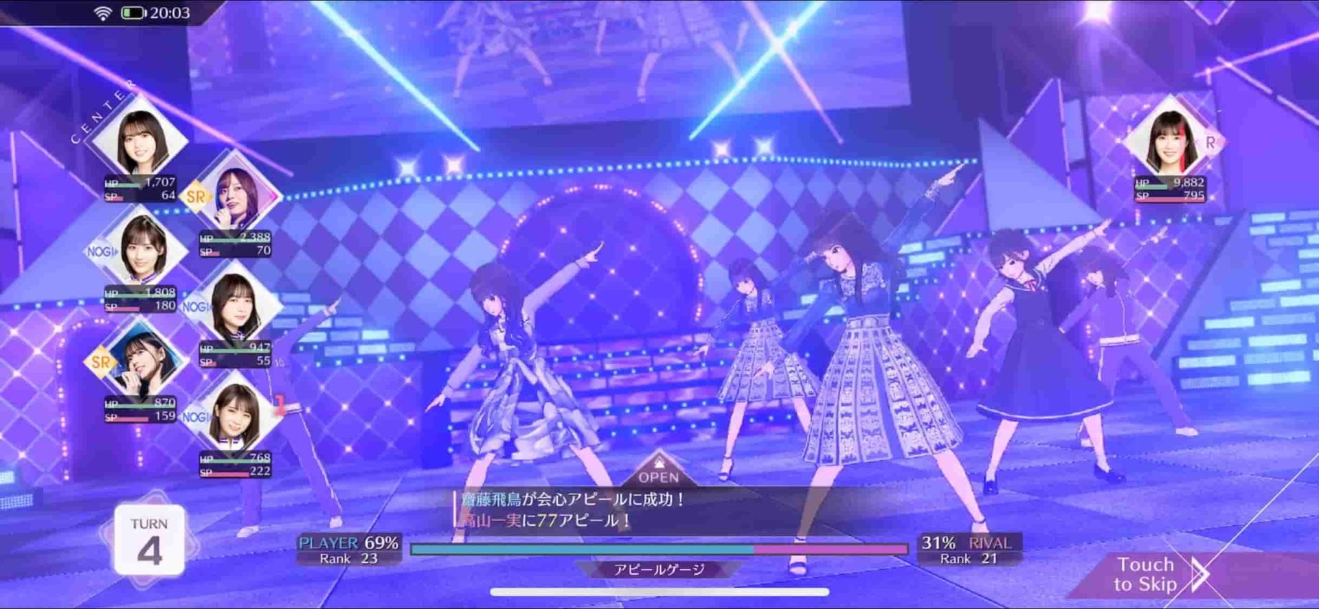 乃木坂的フラクタル(乃木フラ)、ライブ中の映像