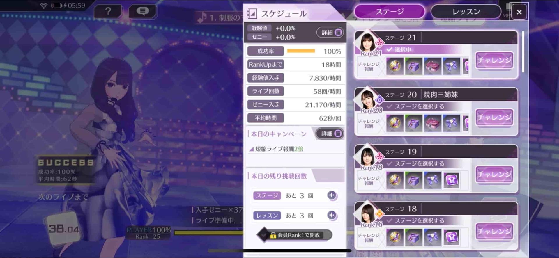 乃木坂的フラクタル(乃木フラ)、チャレンジライブ