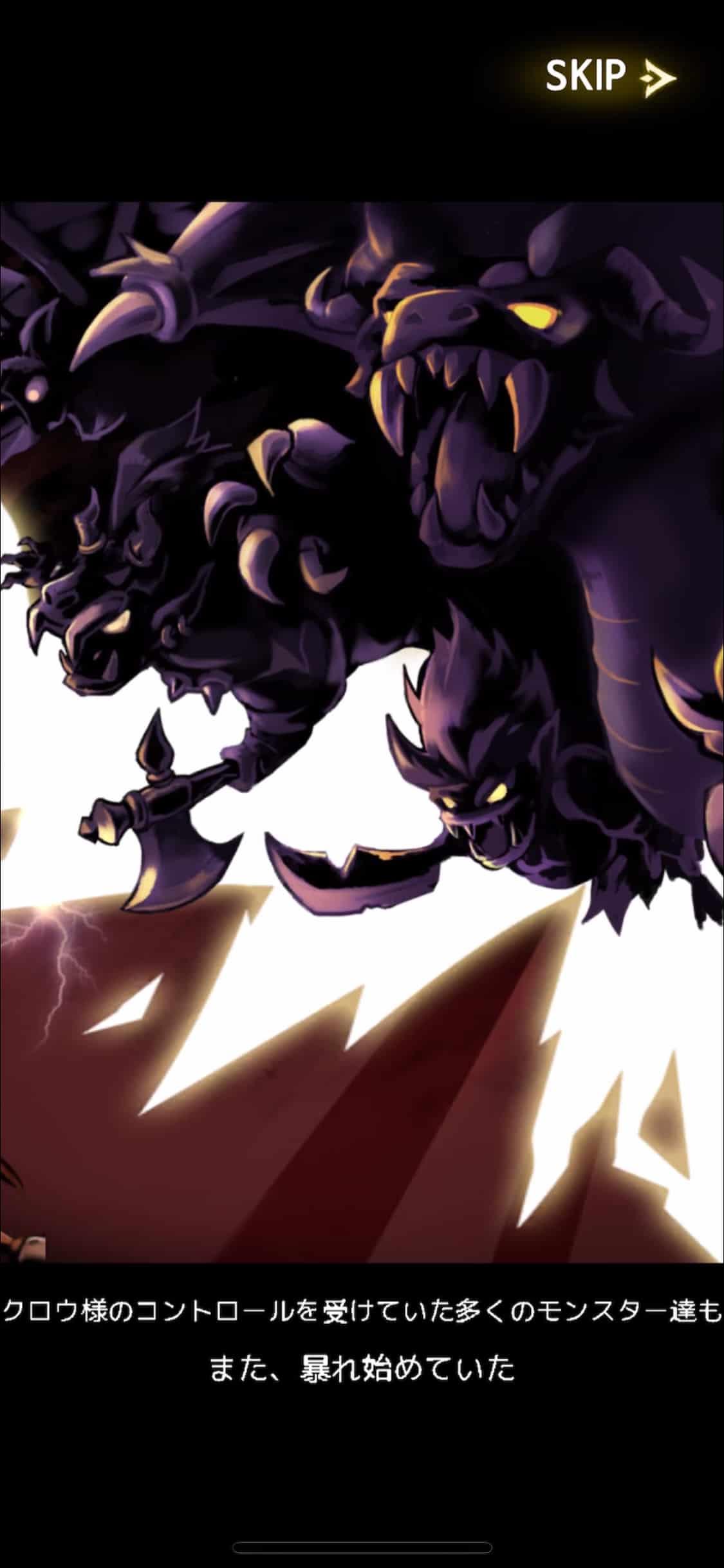 The Skull2: 魔界大乱闘のレビューまとめ