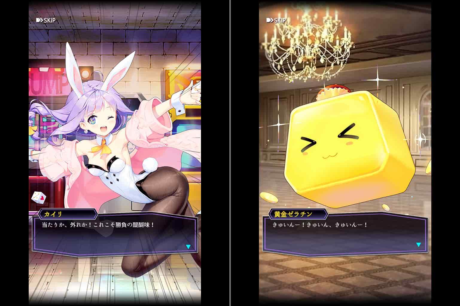 登場キャラクターのデザインがかわいい!