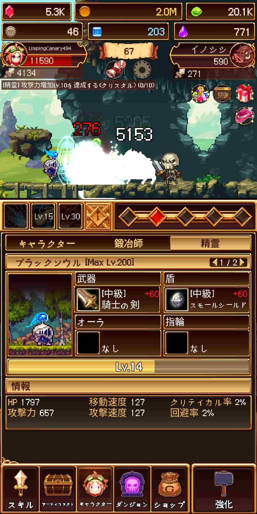 快感MAXのインフレ育成RPG!