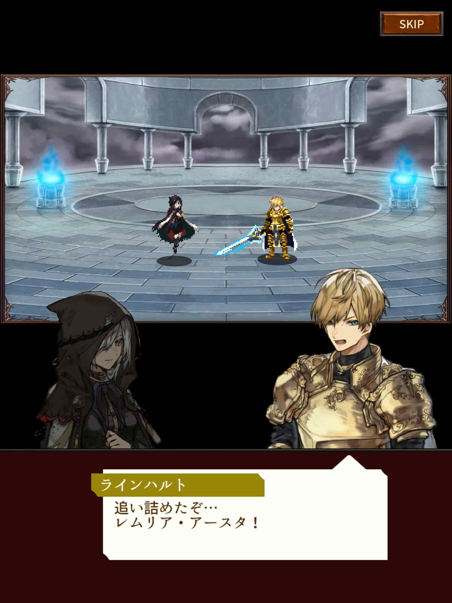 1日クリアOK! 魔女と騎士の切ない王道ファンタジー