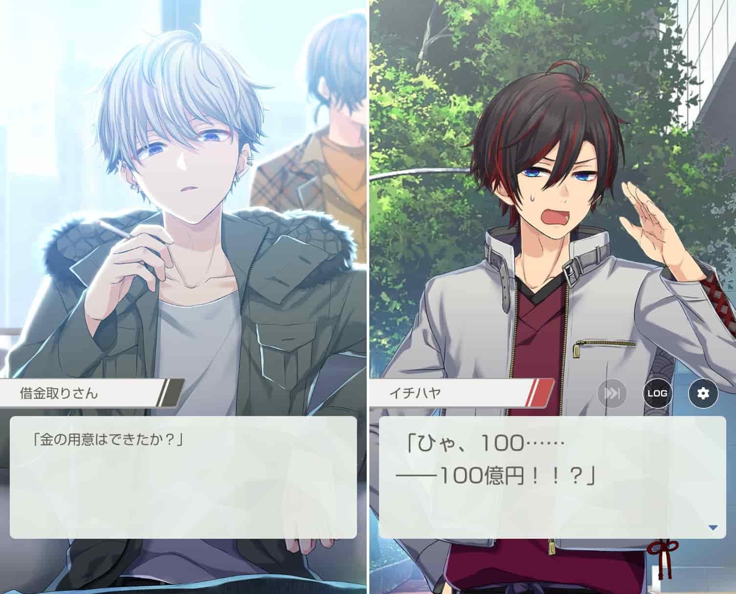 甘やかされながら100億円を返済する放置系恋愛ゲーム!