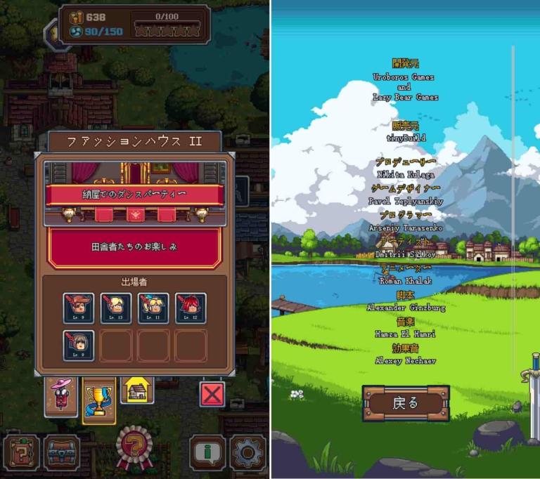 おすすめ有料ゲームアプリ、Swag and Sorcery