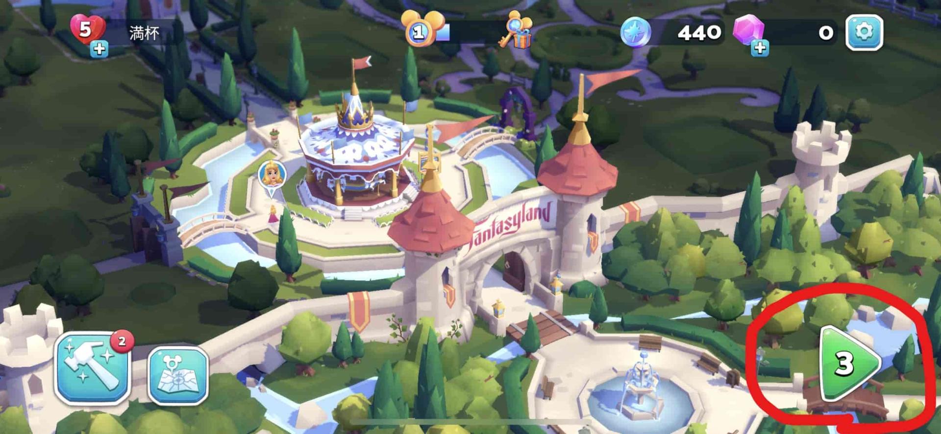 Disney Wonderful Worldsの序盤攻略